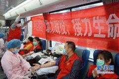 爱心献血 助力战疫