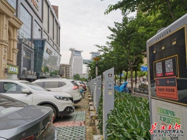 电动汽车如何安装私人充电桩?有车位且获物业同意