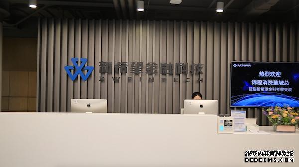 数十家银行转型数字零售信贷,新希望旗下精锐力量推动