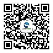 天津出台农村生活污水处理设施运行维护管理办法