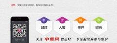 lululemon在中国开出第32家门店