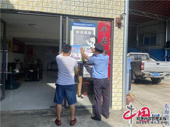 贵州福泉龙昌派出所深入辖区宣传反诈知识