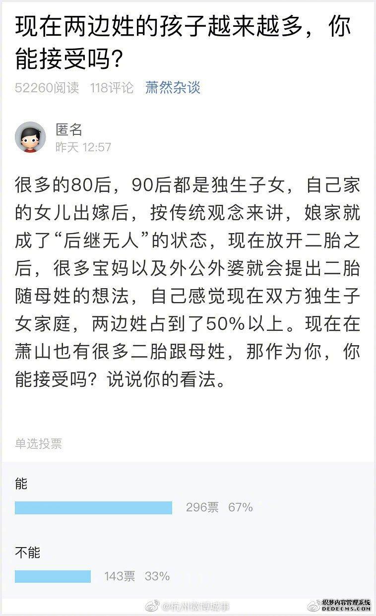 《中国体育旅游报道》2019年08月20日