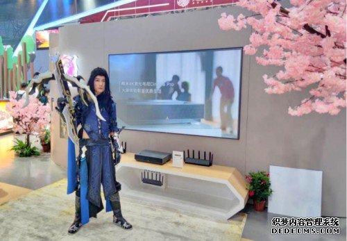显示大厂出圈!光峰科技首秀ChinaJoy 震撼升级云游戏体验