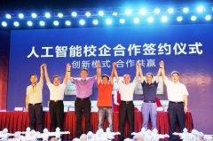 """珠海南方爱迪技工学校:打破就业难路,""""订单式""""人才"""