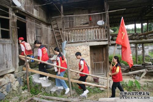 中国雷锋报青少年心灵之旅 在福建九仙山感悟心灵洗礼