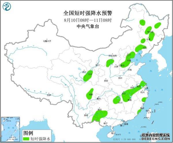 强对流天气蓝色预警:京津冀等部分地区有强对流天气