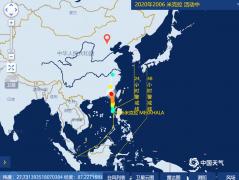 第6号台风米克拉生成已登陆福建!2020台风路径实时发
